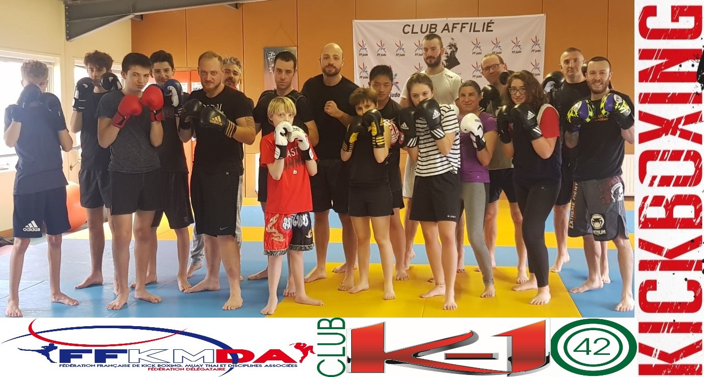 kick boxing K1 club 421 (1)