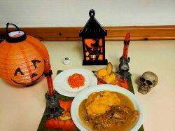 Halloween au restaurant scolaire
